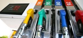 Цени на гориво објавени во 2015 година